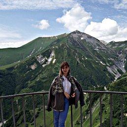 Марина, Волгоград, 20 лет