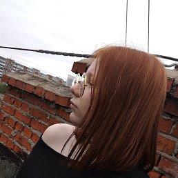 Мария, 20 лет, Хабаровск