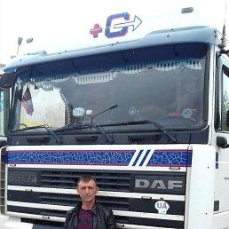 Максим, Донецк, 43 года