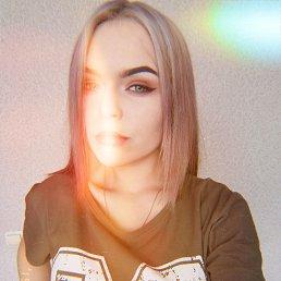Маша, 20 лет, Кострома