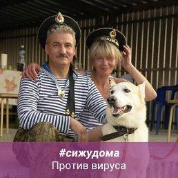 Зоя, 44 года, Москва