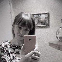 Mария, 36 лет, Владивосток