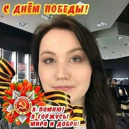 Светлана, 25 лет, Томск
