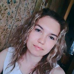 Людмила, 24 года, Пермь