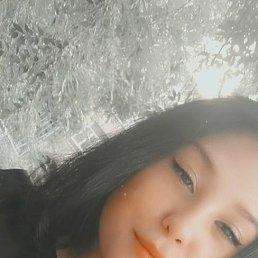 Алина, 16 лет, Ростов-на-Дону