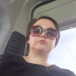 Диана, 44 года, Ставрополь