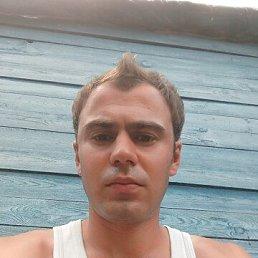 Влад, 28 лет, Нижний Новгород