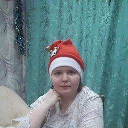 Фото Ирина, Иркутск, 25 лет - добавлено 27 июня 2020