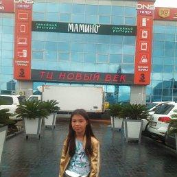 Милана, 16 лет, Казань