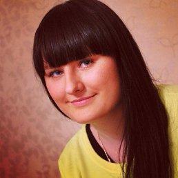Настя, 26 лет, Кемерово
