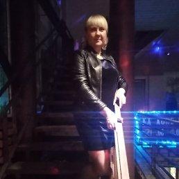 Юлия, 36 лет, Пенза