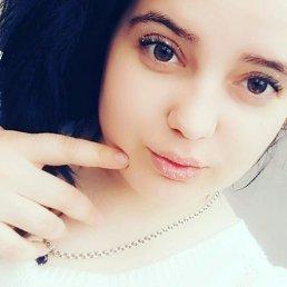 Кристина, 20 лет, Новосибирск
