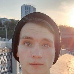 Алексей, 17 лет, Уфа
