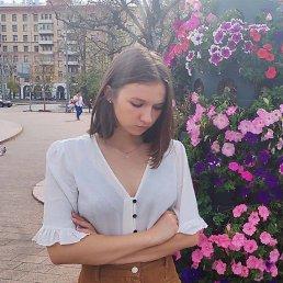 Раиля, 20 лет, Набережные Челны
