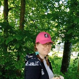 Фото Анита, Ярославль, 29 лет - добавлено 22 июня 2020