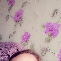 Алена, 22 года, Челябинск