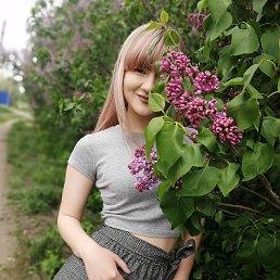 Анастасия, Воронеж, 18 лет
