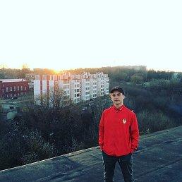 Слава, 17 лет, Смоленск