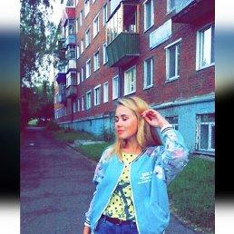 Любовь, Казань, 22 года