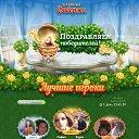 Фото София, Алматы - добавлено 23 июля 2020 в альбом «Лента новостей»