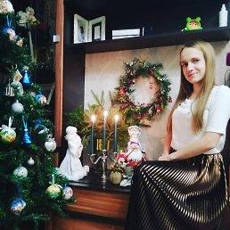 Яна, 29 лет, Смоленск