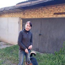 Оксана, 52 года, Бахмут