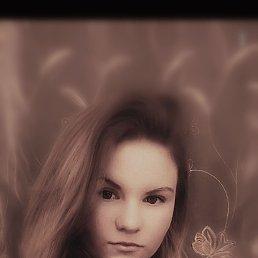 Кристина, 18 лет, Тула
