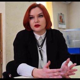 Татьяна, 20 лет, Хабаровск