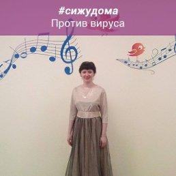 Виктория, Брянск, 30 лет