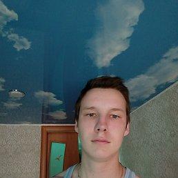 Леонид, Саратов, 19 лет