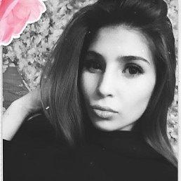 Карина, 18 лет, Воронеж