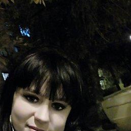 Татьяна, 22 года, Камышин