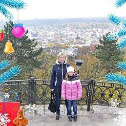 Людмила, 43 года, Херсон