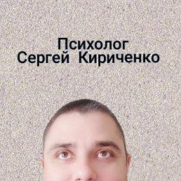 Сергей, 36 лет, Киев