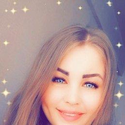 Ирина, 28 лет, Иркутск