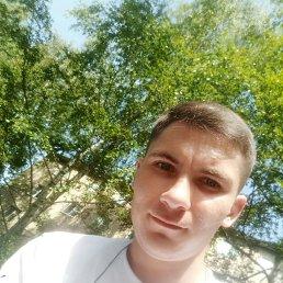 Паша, 20 лет, Балашиха