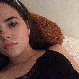 Екатерина, 25 лет, Ставрополь