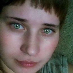 Валентина, 23 года, Красноярск