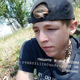 Andryj, Измаил, 19 лет