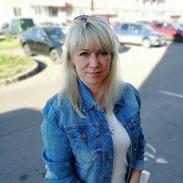 Светлана, 44 года, Горячий Ключ