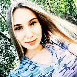 Lili, 25 лет, Брянск