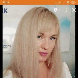 Елена, Тирасполь, 30 лет