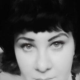 Кристина, 33 года, Самара