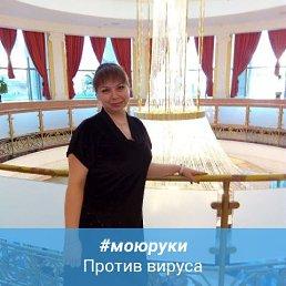 Евгения, Оренбург, 40 лет