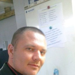 Гриша, 37 лет, Краснодар