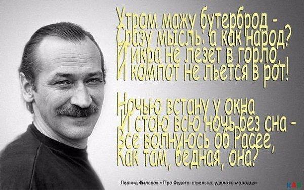 Написано Леонидом давно но как точно все! Золотой человек был! Вечная память!