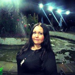 Галина, 36 лет, Ростов-на-Дону