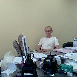 СЕРГЕЙ, 44 года, Канаш