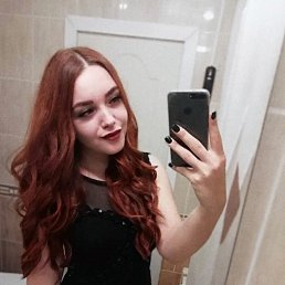 Мария, 20 лет, Краснодар