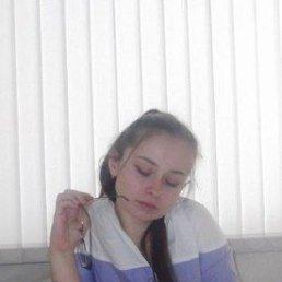 Валентина, 26 лет, Нижний Новгород